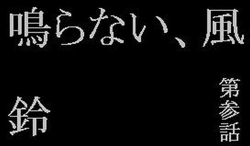 Hurin_3