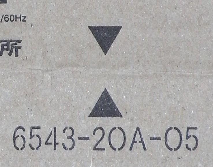 6543_2