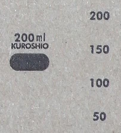 Kuroshio_200ml