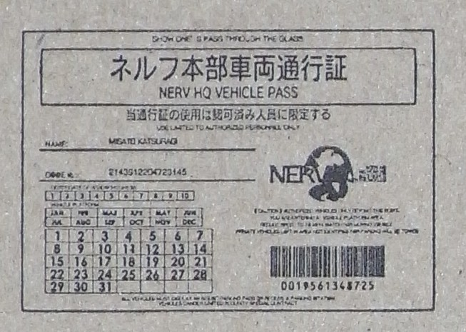 Nerv_hq_vehicle_pass