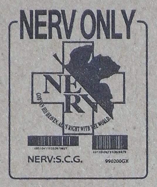 Nervonly